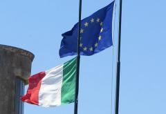 512px--_12_-_ITALY_-_3_-_Flag_of_Italy_and_Europe_(_European_Union_)_IT_e_UE.jpg