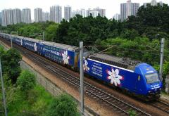MTR_Ktt_with_2010_Guangzhou_Asian_Games_advertisement.jpg