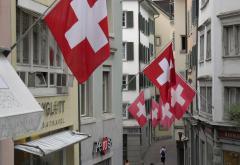 Swiss_Flags_Zurich.jpg