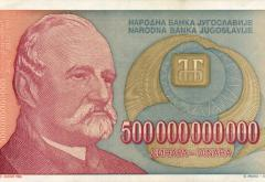 500_billion_dinars.jpg