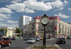 Bucharest square