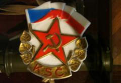 Czech_Communist_Party_Emblem.jpg