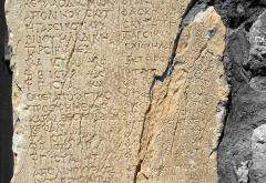 The Edict of Diocletian