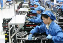 Seagate_China_Factory.jpg