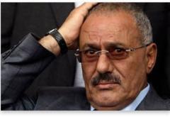YemenPresidentAliAbdullahSaleh.jpg