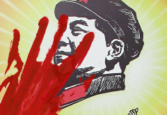bloodmao.png