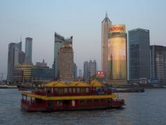 1280px-Pudong,_Shanghai,_with_boat.jpg