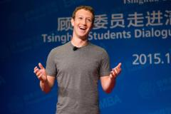 Guest_lecture_of_Mark_Zuckerberg_during_the_Tsinghua_SEM_advisory_board_meeting_in_2015.jpg