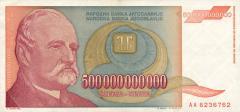 500_billion_dinars.jpg