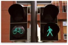 BikeWalkSign.jpg