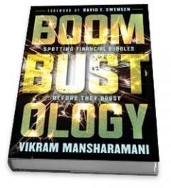BoombustologyBook.jpg