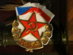 Czech_Communist_Party_Emblem.jpg