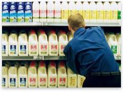 DairyAisle.jpg