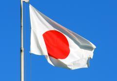 Flag_of_Japan.jpg
