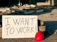 I Want Labor