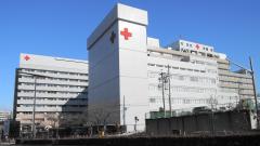 Japanese_Red_Cross_hospital.JPG