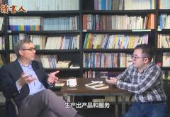 Peter Klein interviewed by Tyler Xue.