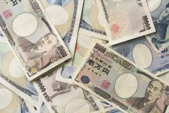 Yen_bills.jpg